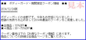 phot_201412