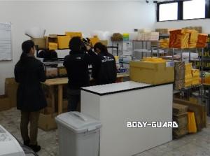 【テレビ出演】エスエスボディーガード【お知らせ】